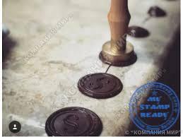 создать печать онлайн их шоколада